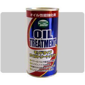 oiltreatment.jpg