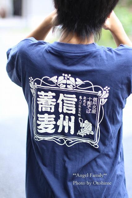 IMG_2950daichi.jpg