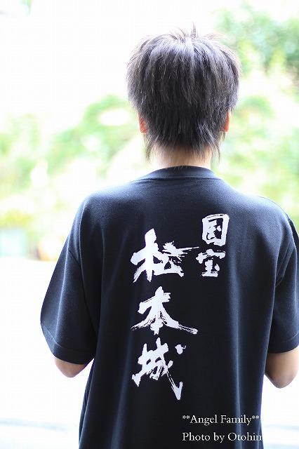 IMG_2958daichi.jpg