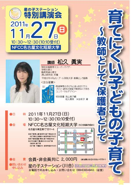 2011-11-27.jpg