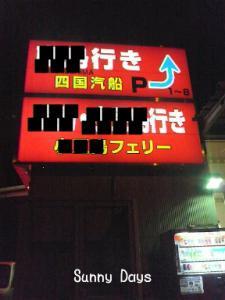 20090926123008.jpg