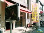キムラヤベーカリー総菜パン100