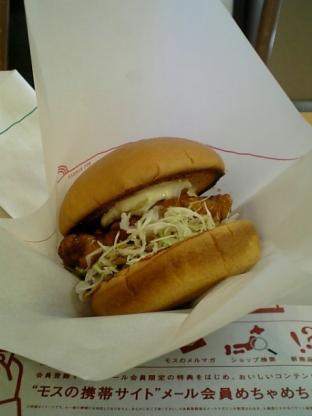 モス舗限定メニュー宮崎県産鶏使用チキン南蛮バーガー005