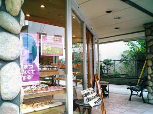 横浜エッセン、食事パン001