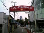 ソフィア(洋菓子店)、サバラン004