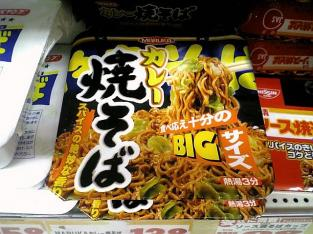 マルカカレー焼そば001