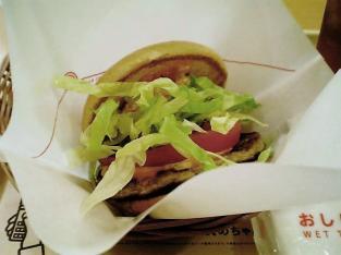 モス、サウザン野菜バーガー004