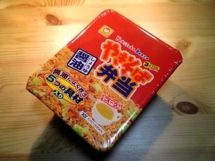 マルちゃんやきそば弁当醤油001