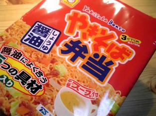 マルちゃんやきそば弁当醤油004
