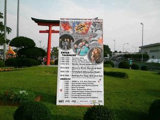 2011.07.03(日)独立記念祭(米海軍厚木航空施設)4