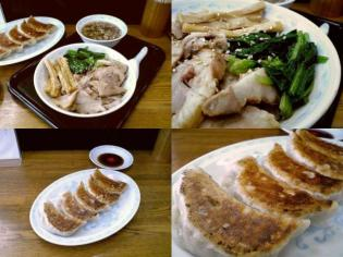横浜とんとん、餃子、ちゃーしゅう丼4