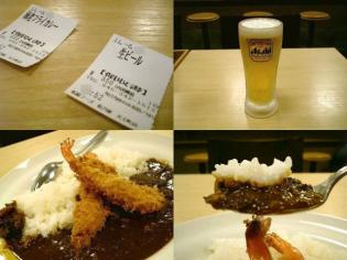 松乃家、海老フライカレー、生ビール3