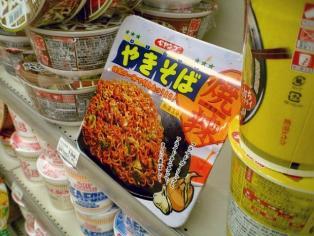 まるか食品ペヤング 焼辣(やきラー)1