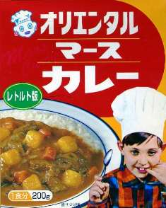 オリエンタルマースカレー レトルト+豚ばら焼き00