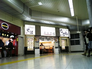 上野駅喜多そばかきあげ丼01