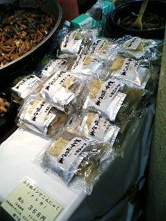 丹野メンマこんにゃく煮で丼03