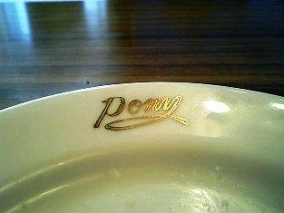 ポニー かきフライライス06
