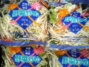 野菜炒め もやし01