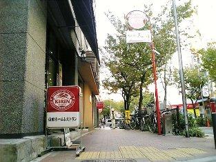 山田ホームレストランで本日の定食Cカツ煮004