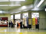 上野駅喜多そばで天ぷらうどんを食べる008
