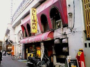 カレー専門店クラウンエース上野店でハンバーグカツカレー001