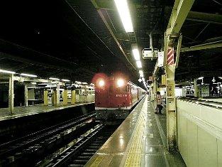 崎陽軒の横濱名物シウマイまん001