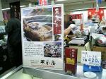 横浜タカシマヤ催事大九州展坂本屋角煮めし006