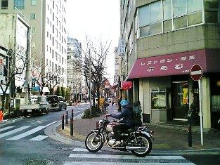 レストラン・喫茶 ぷらむ ビーフクリームコロッケ001