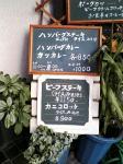 レストラン・喫茶 ぷらむ ビーフクリームコロッケ015