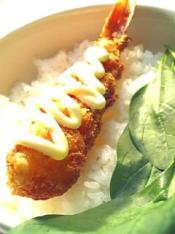 海老フライ丼を作る008