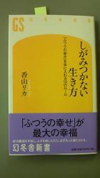 20091010181114.jpg