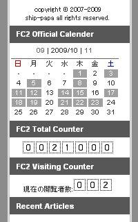 091023_count21000.jpg