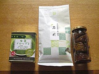 091025_sizuoka-gt.jpg