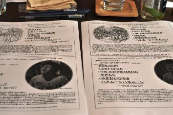 BONJOUR/LOST CHILDレコ発@タイム!!!