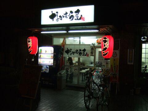 nakamurayakuro1.jpg