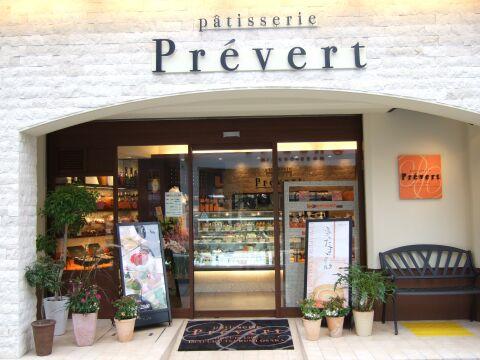 prevert1.jpg