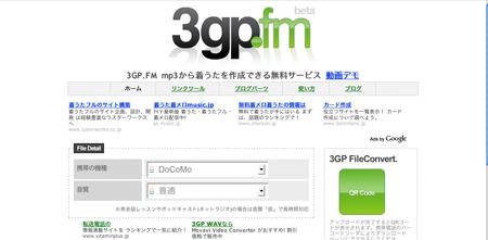 3gp.png