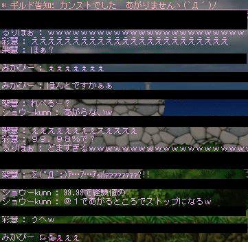 Maple2623.jpg