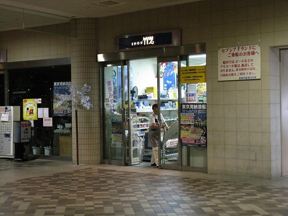 20090726014.jpg