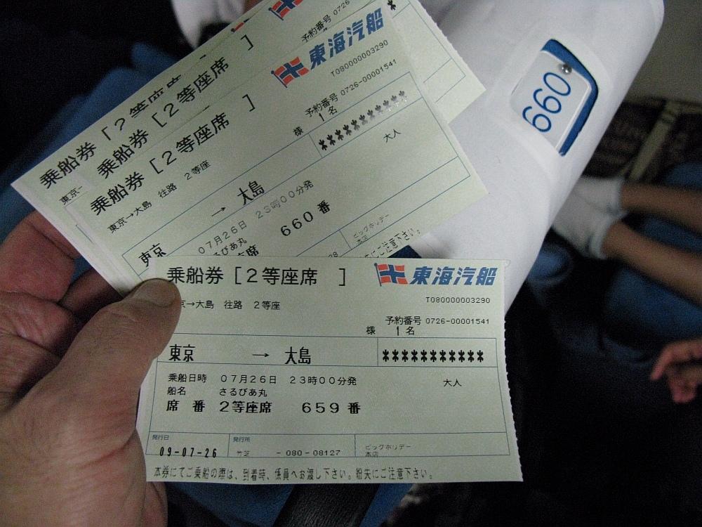 20090726029.jpg