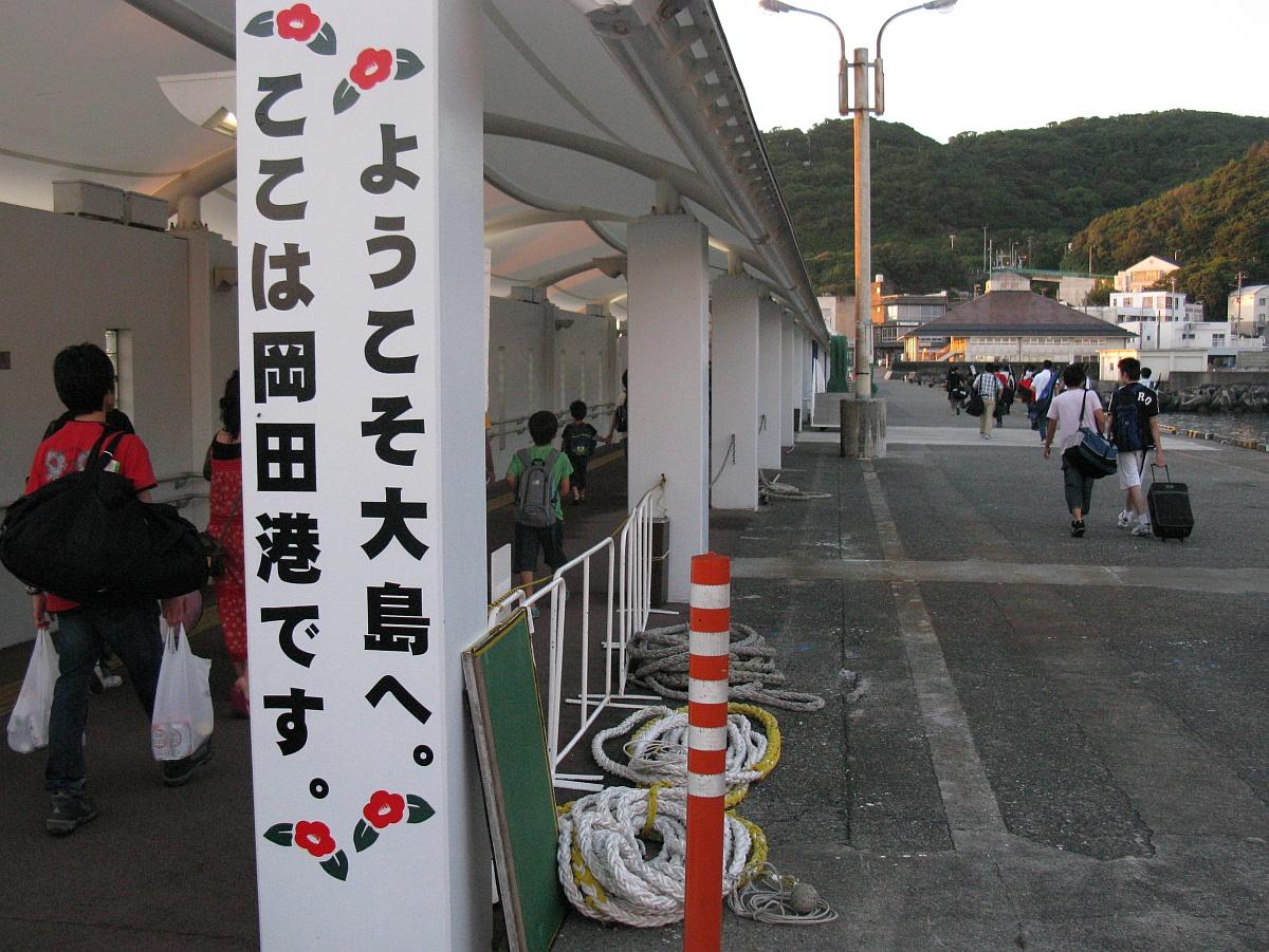 20090726131.jpg