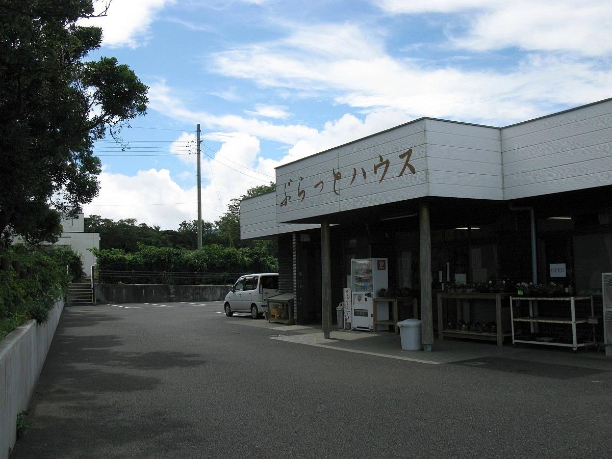 20090727-01.jpg