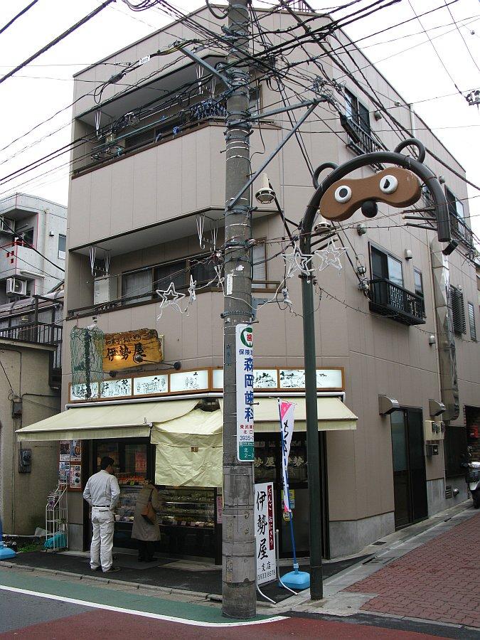 2010_02_17064.jpg