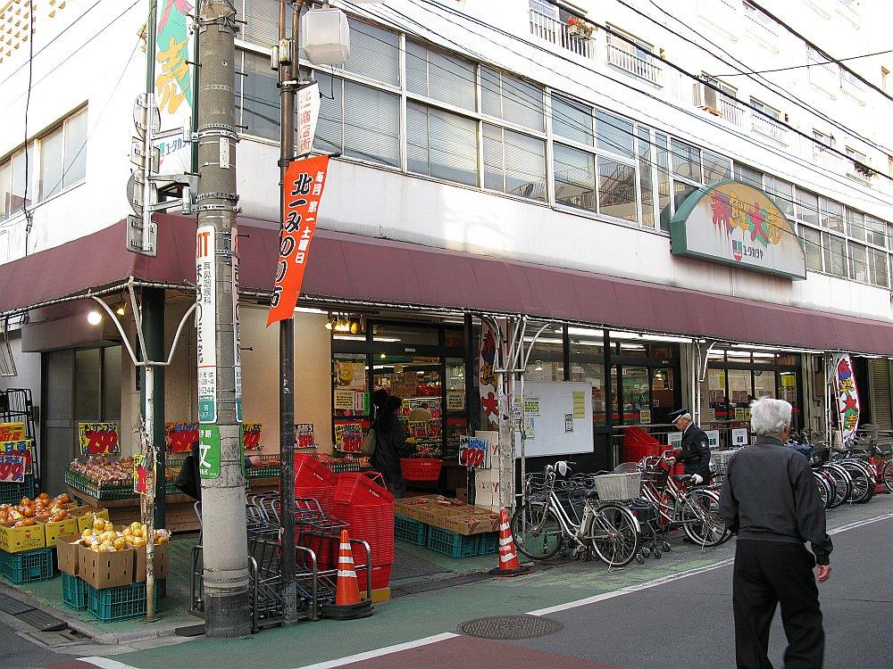20094A 101