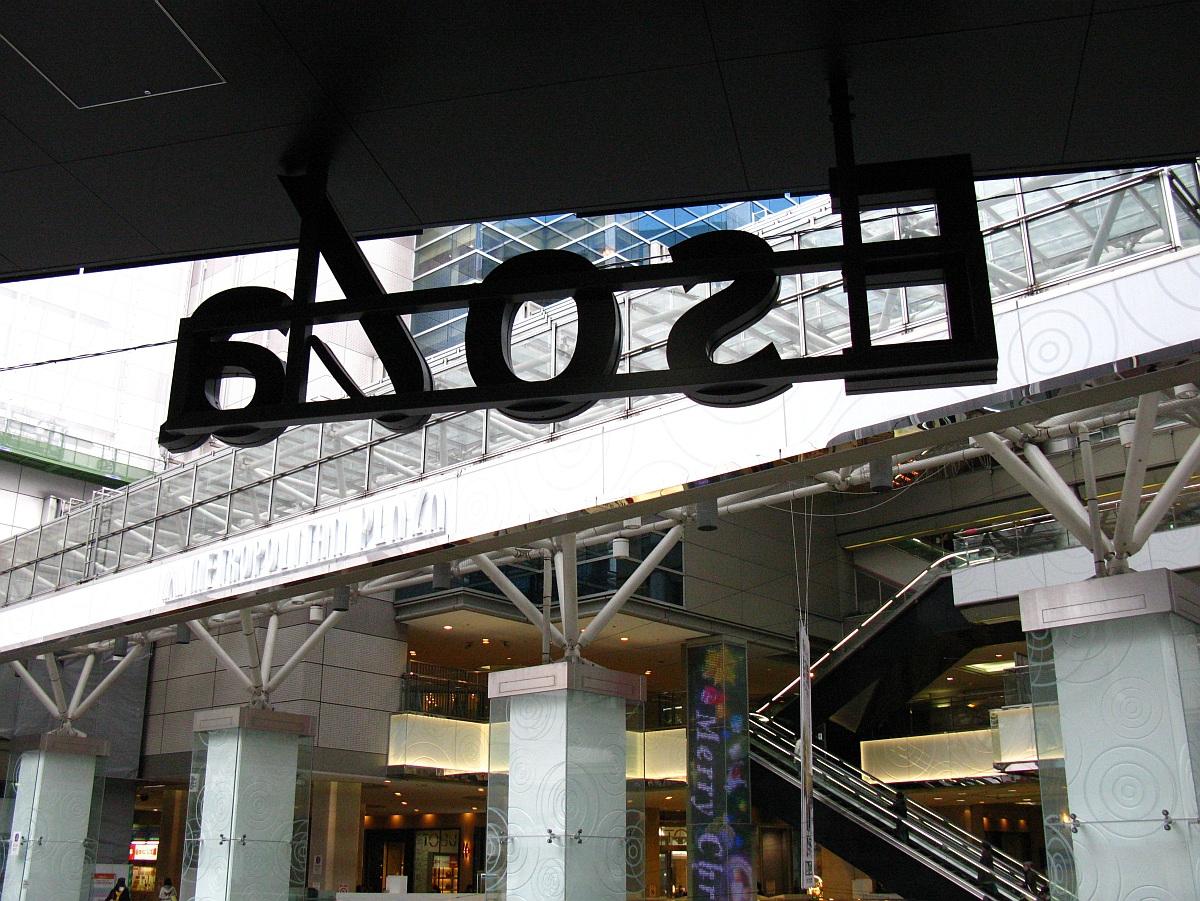 20091100_ 187