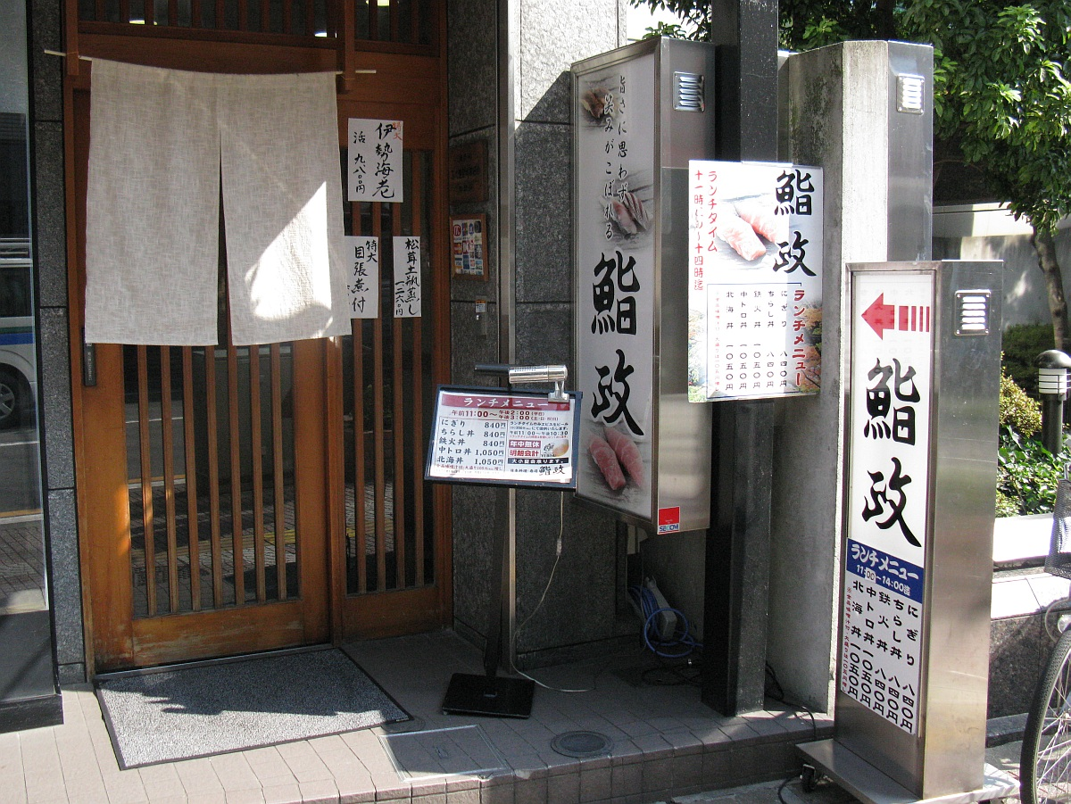 20091000_ 155