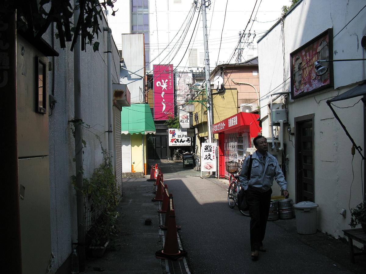 20091000_ 156