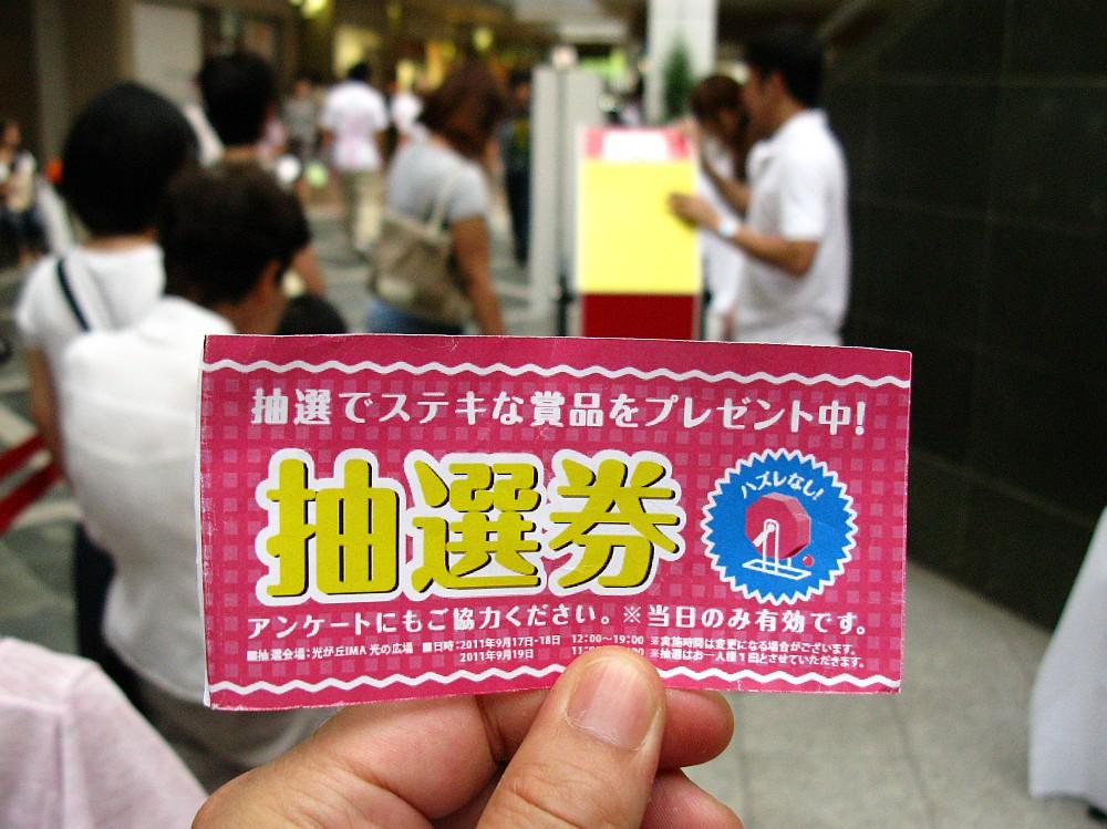 2011_09_19 001