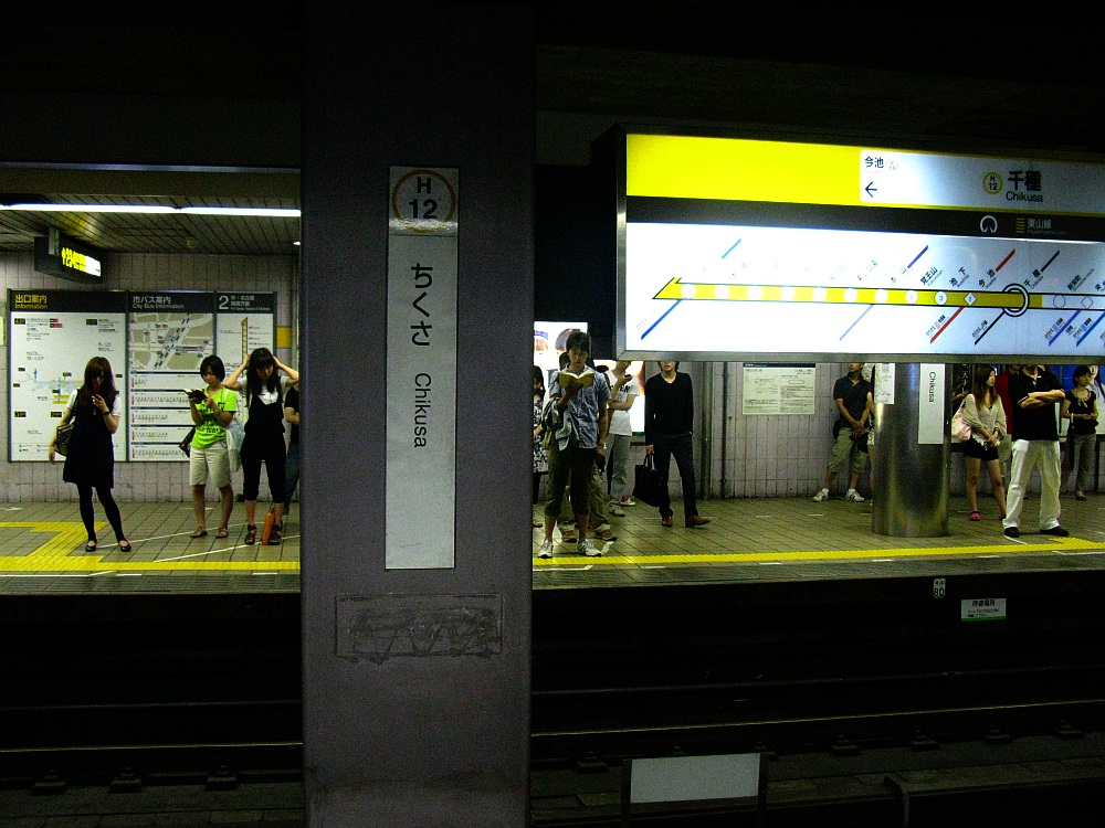 2011-07-30 007