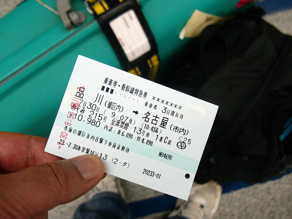 2011-07-30 002